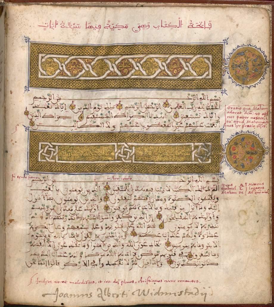 Drei Jahrhunderte islamischer Handschriften in München (1558-1858): Widmanstetter, Quatremère und Aumer